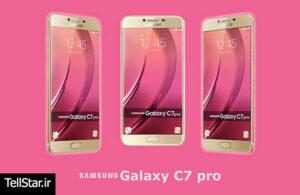 Samsung Galaxy C7 Pro – گوشی موبایل C7 Pro سامسونگ