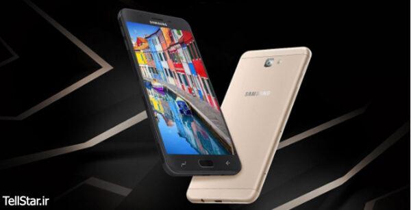 Samsung Galaxy Grand Prime Pro 01 1