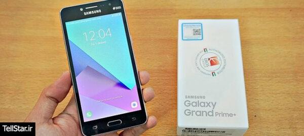 Samsung Galaxy Grand Prime Pro 01