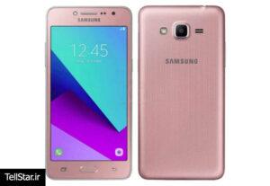 Samsung Galaxy J2 Prime – گوشی سامسونگ جِی۲ پرایم