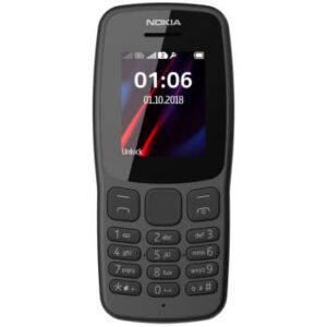 (Nokia N 106 (2019 - گوشی نوکیا (۲۰۱۹) N 106 دو سیم کارت