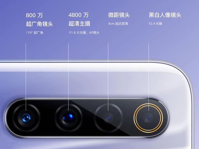 introducing realme x50m 5g04