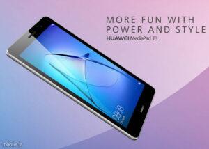 ''Huawei Tab T3 WIFI 7.0 - تبلت هوآوی تی۳ وای فای ۷ اینچ