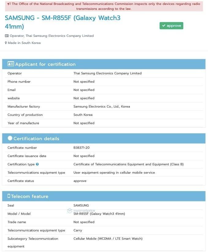 نام و اندازه ساعت سری 3 هوشمند بعدی سامسونگ توسط NBTC تایید شد