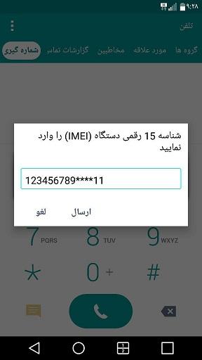 active phone 3