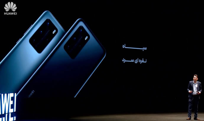 huawei p40 pro launch ceremony in iran09