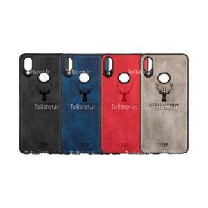 قاب محافظ طرح گوزن سامسونگ Berlia Deer Case Samsung A10S