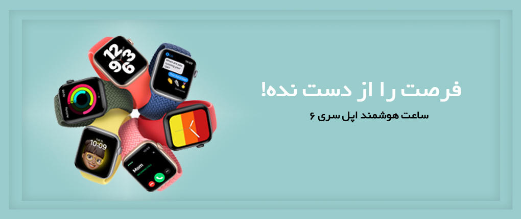 001 watch iphone 1