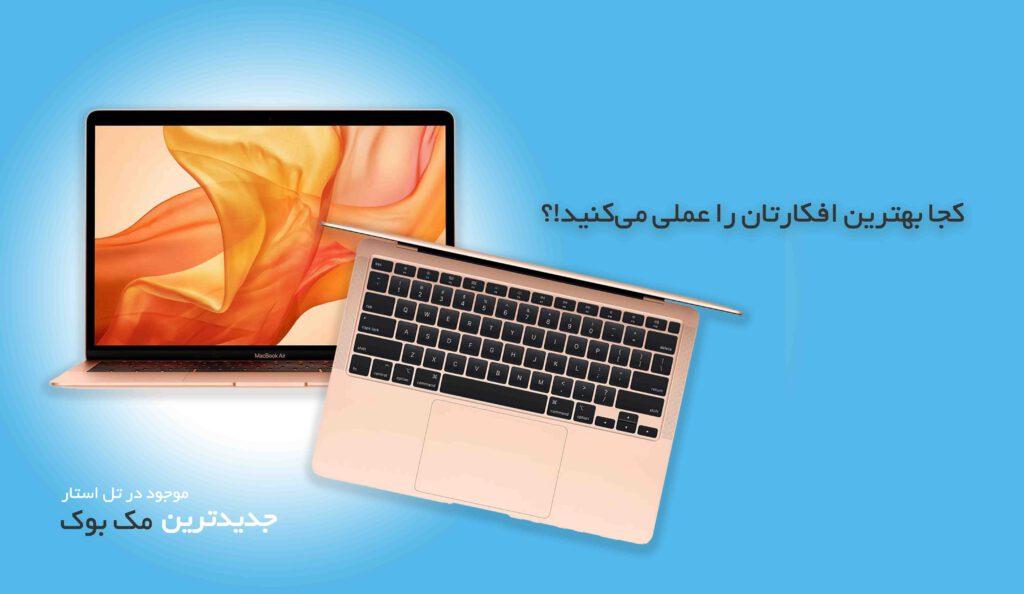 laptop Copy 1