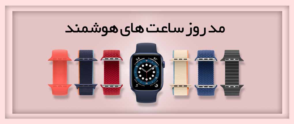 001 watch iphone 02